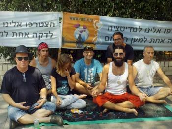 Israel, TelAviv
